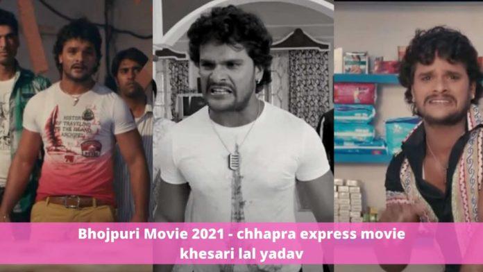 Bhojpuri Movie 2021 - chhapra express movie khesari lal yadav