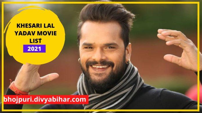 Khesari Lal Yadav Movie List