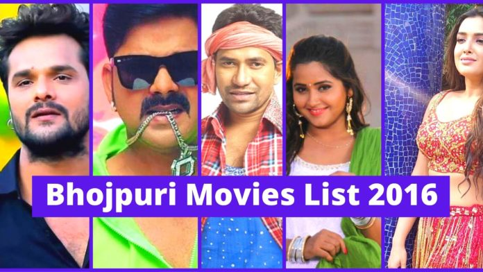 Bhojpuri Movies List 2016