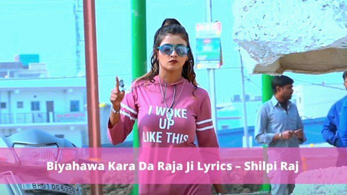 Biyahawa Kara Da Raja Ji Lyrics - Shilpi Raj