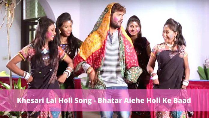 Khesari Lal Holi Song - Bhatar Aiehe Holi Ke Baad