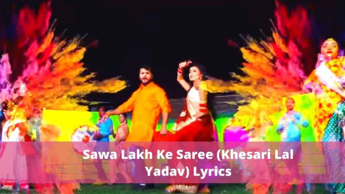 Sawa Lakh Ke Saree Lyrics   सवा लाख के साड़ी - Khesari Lal Yadav