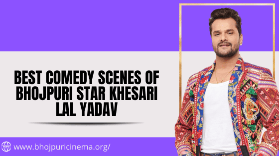 Khesari Lal Yadav Comedy Scenes