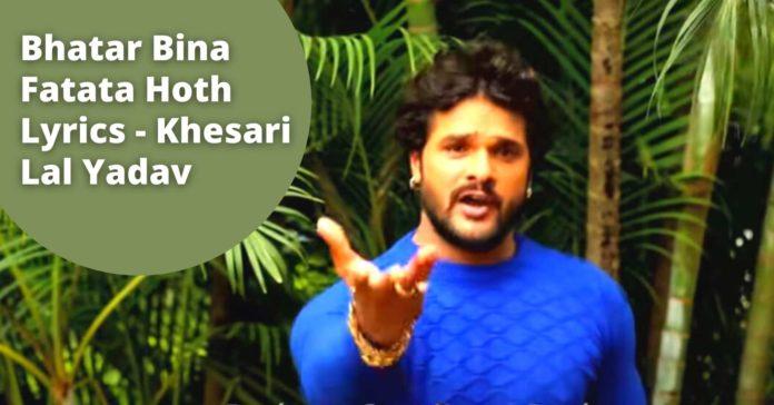 Bhatar Bina Fatata Hoth Lyrics - Khesari Lal Yadav