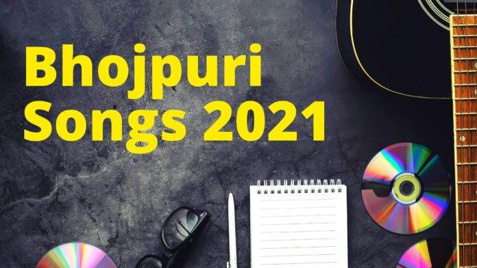Bhojpuri Song | Bhojpuri Gana |Bhojpuri video song | new bhojpuri song | bhojpuri song dj