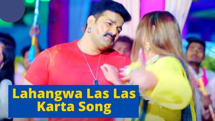Pawan Singh Holi: पवन सिंह के होली सॉन्ग का धमाल! बनाया भोजपुरी इंडस्ट्री का सबसे बड़ा रिकॉर्ड