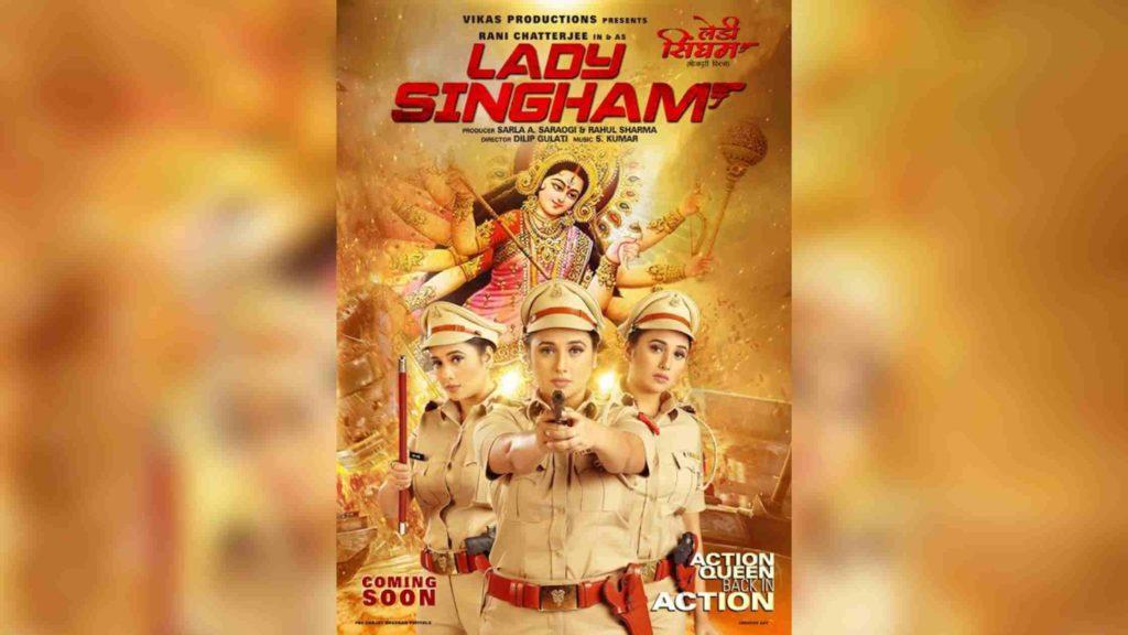 New Latest Bhojpuri Movies Posters 2021
