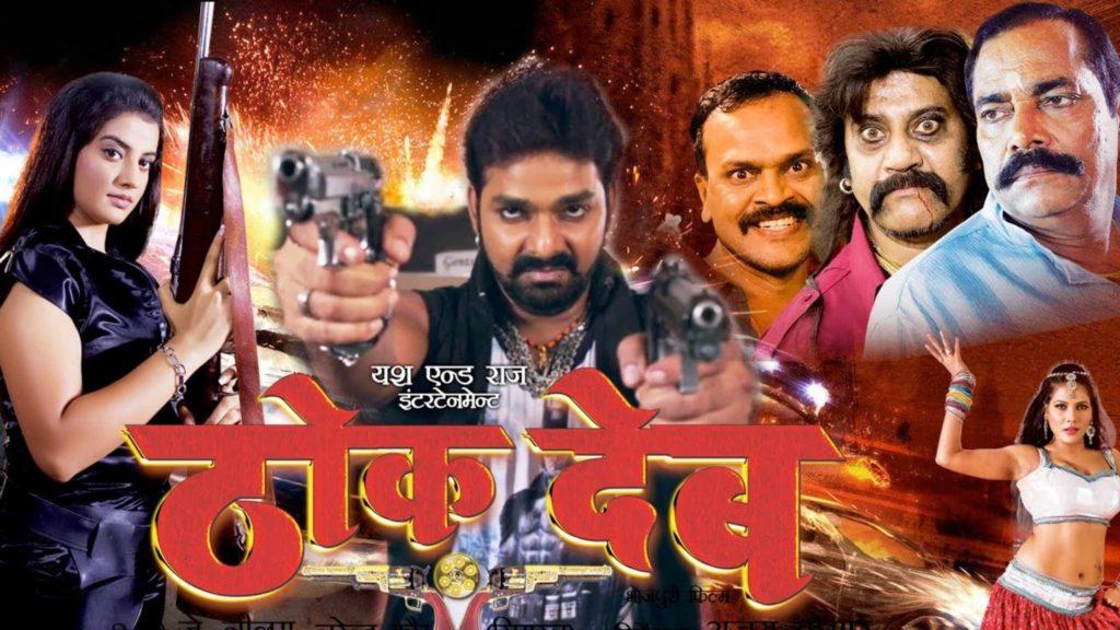 Pawan Singh Movie Thok Deb