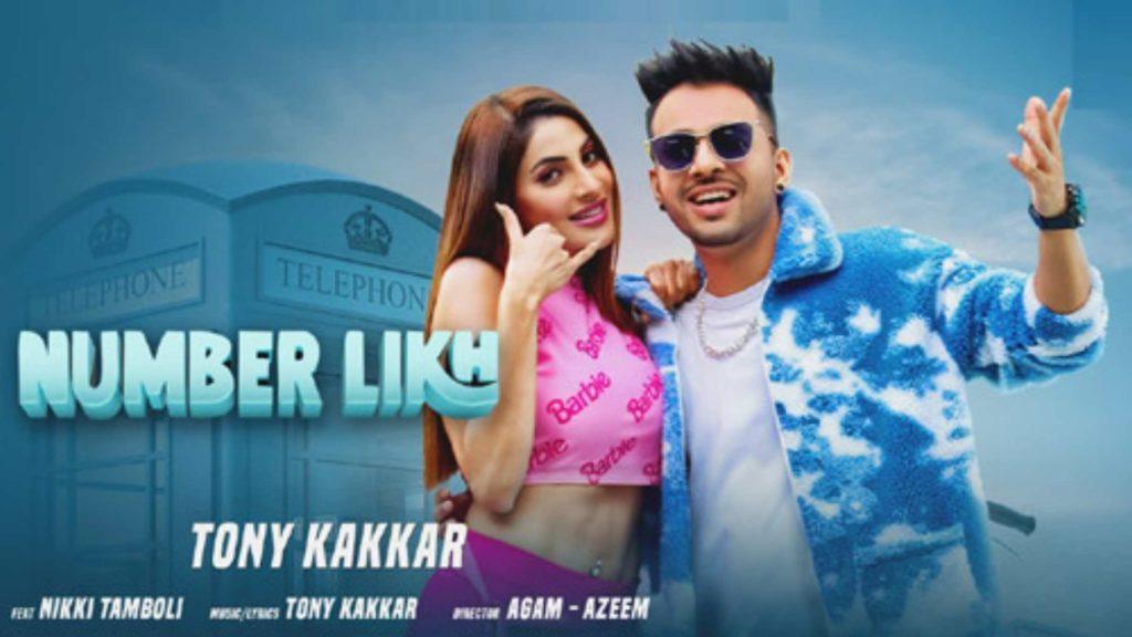 Tony Kakkar New Song NUMBER LIKH Lyrics